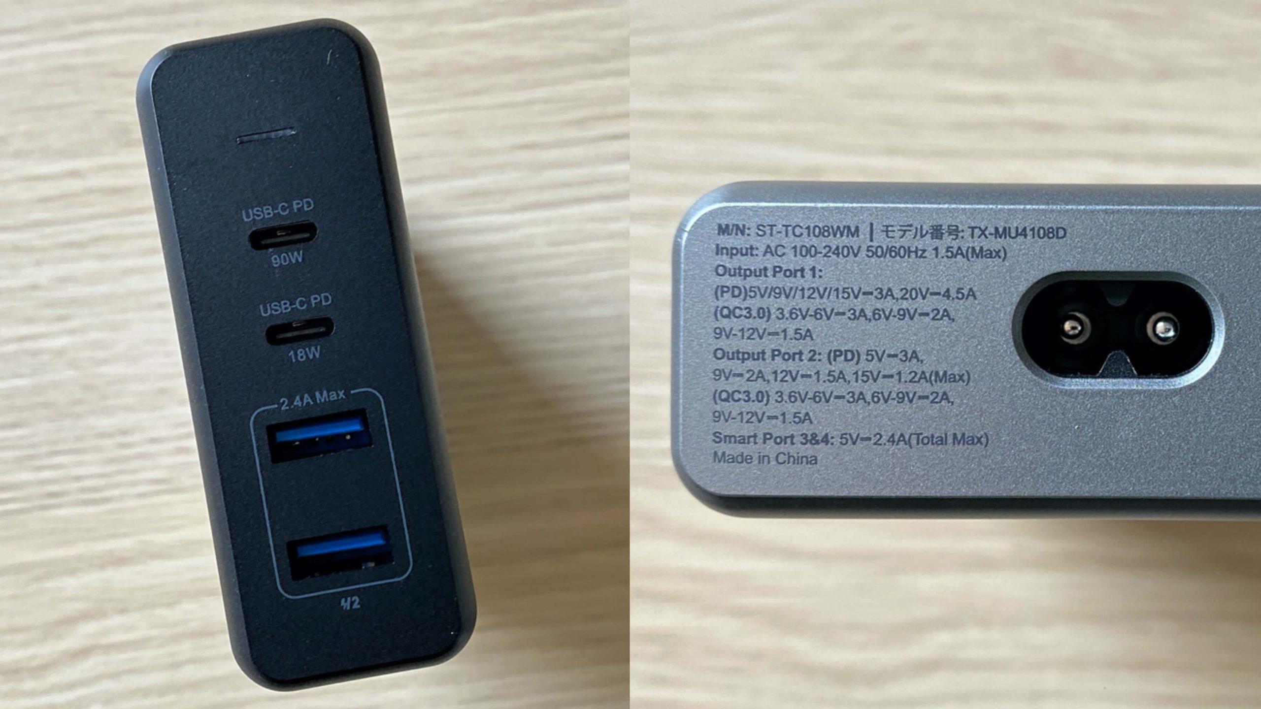 SATECHI-108W-Pro-USB-C-PD-Desktop-Ladegerät1-scaled Satechi Desktopladegerät - satte 108 Watt via USB-C Power Delivery
